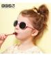 Slnečné okuliare KiETLA JokaKids 4 -6 rokov - ružová