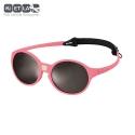 Slnečné okuliare KiETLA JokaKids  4 - 6 rokov  - ružová
