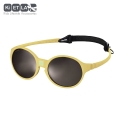 Slnečné okuliare KiETLA JokaKids  4 - 6 rokov  - žltá