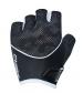 Chiba Cyklistické rukavice pre ženy Lady Gel čierno/biele