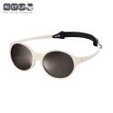 KiETLA Slnečné okuliare  JokaKids  4 - 6 rokov  - krémová