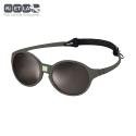 Slnečné okuliare KiETLA JokaKids  4 - 6 rokov  - tmavo sivá