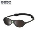 Slnečné okuliare KiETLA JokaKi 12-30 m - tm.sivá